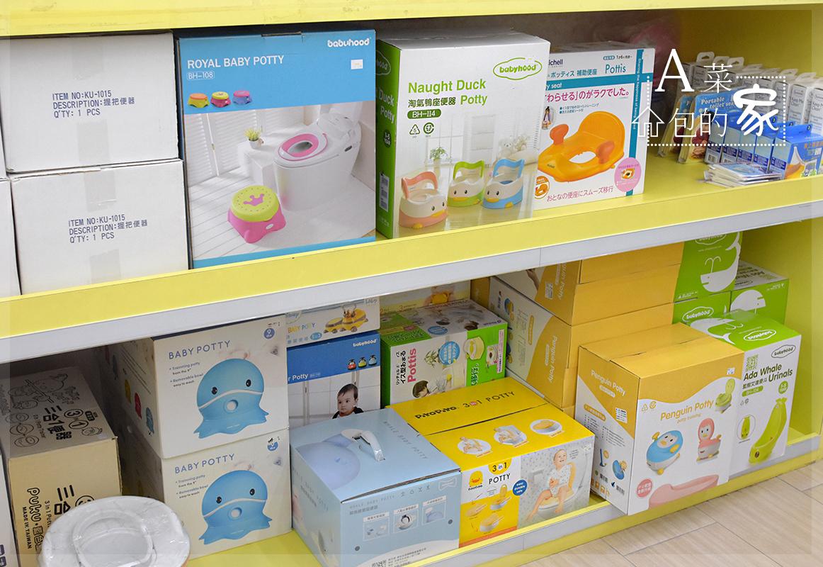 【育兒】台中嬰兒寶 超便宜婦嬰用品店
